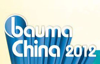 Bauma China: China remains the world largest construction machinery market